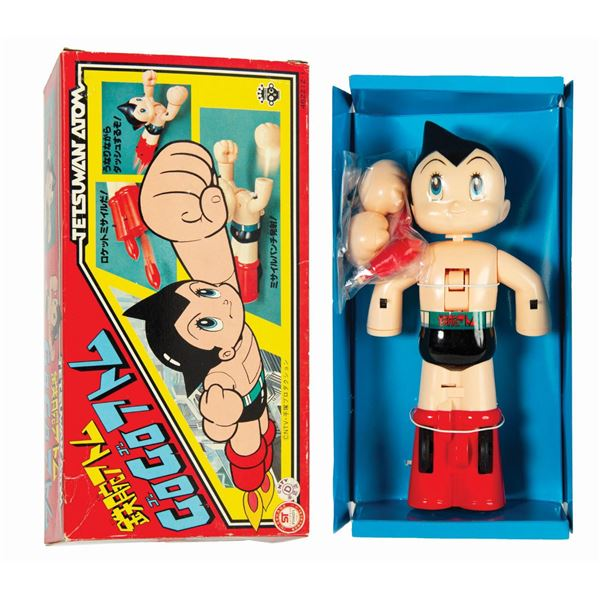 Mighty Atom/Astro Boy Go Go Tetsuwan Atom Figure.