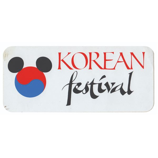 Korean Festival Graphic.