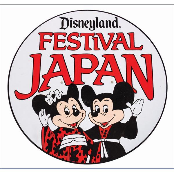 Festival Japan Lamppost Sign.