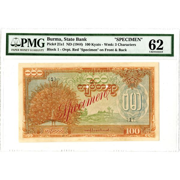 State Bank of Burma. ND (1944). Specimen Banknote.