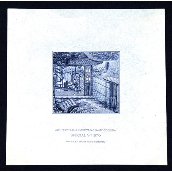 Agricultural & Industrial Bank of China, 1923 Issue Production Department Back Proof Vignette By ABN
