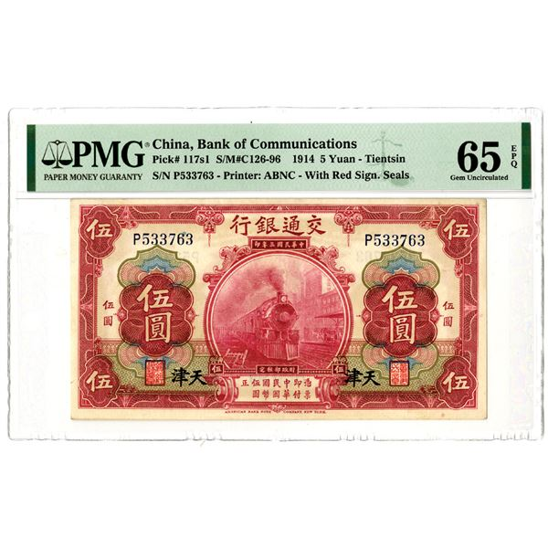 """Bank of Communications. 1914 """"Tientsin Branch"""" 5 Yuan Issue Banknote."""