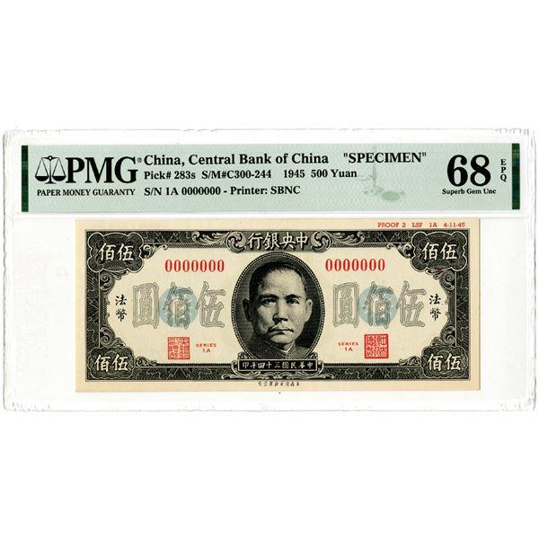 "Central Bank of China, 1945 ""Top Pop"" Specimen Banknote"