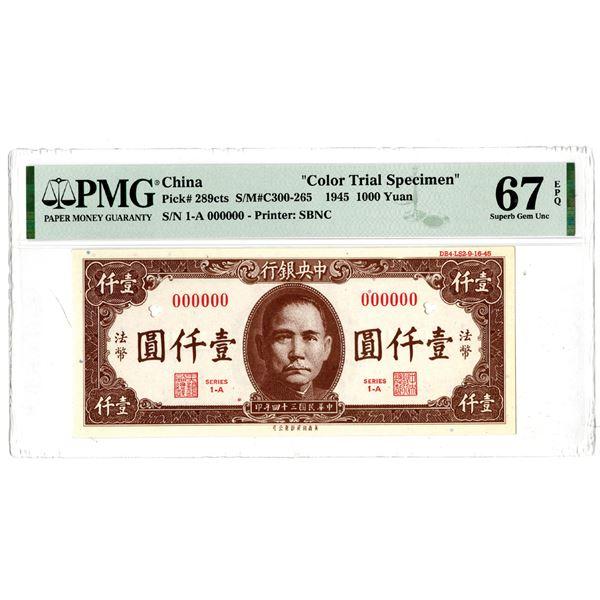 China, 1945 Color Trial Specimen Banknote