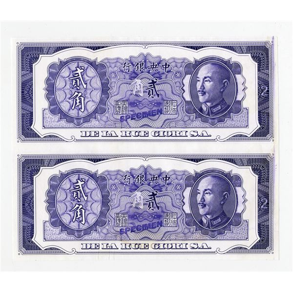 China and England, ND (1960-70's) De la Rue Giori S.A. Advertising  Proof Uncut Banknote Pair.