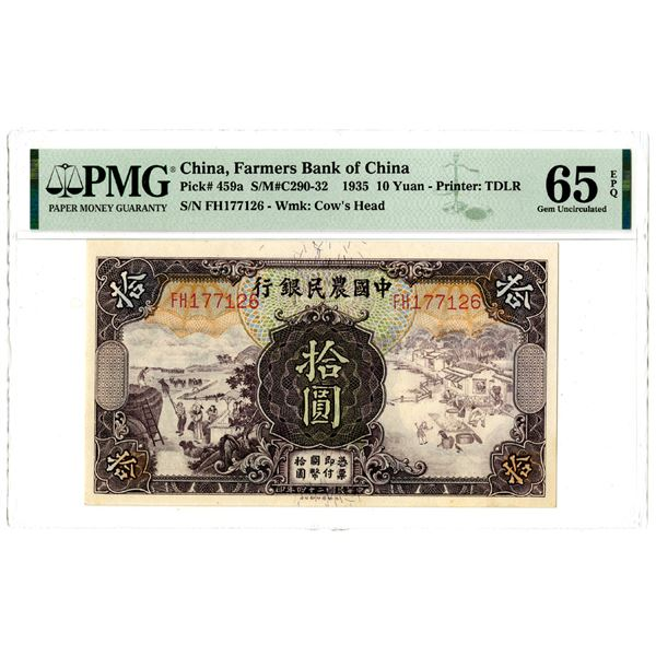 Farmers Bank of China, 1935 Issued Banknote