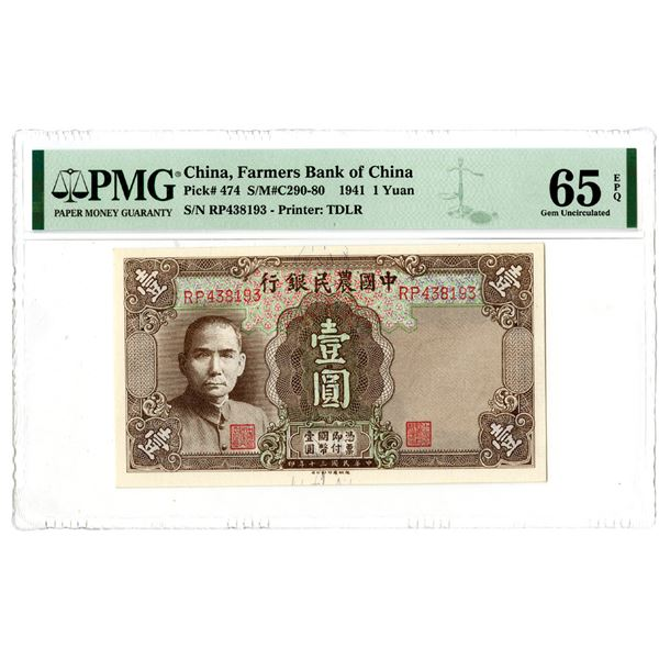 Farmers Bank of China, 1941 Issued Banknote