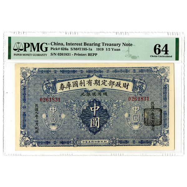 """Interest Bearing Treasury Note. 1919 """"Top Pop"""" Issue Banknote."""
