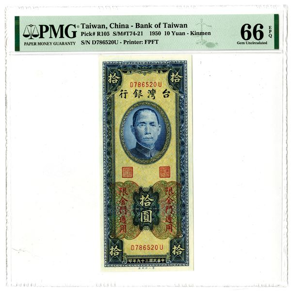 Bank of Taiwan. 1950,High Grade Issued Banknote.