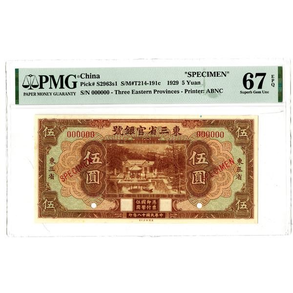 """Provincial Bank of the Three Eastern Provinces, 1929 """"Top Pop"""" Specimen Banknote"""