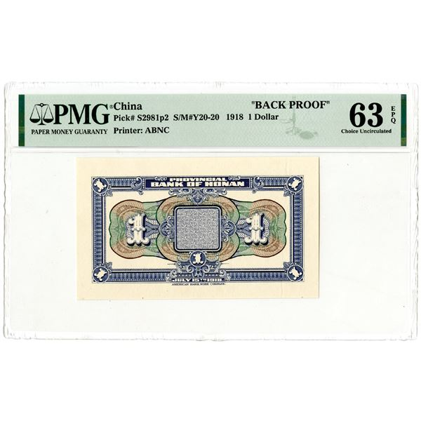 Provincial Bank of Honan, 1918 Back Proof Banknote