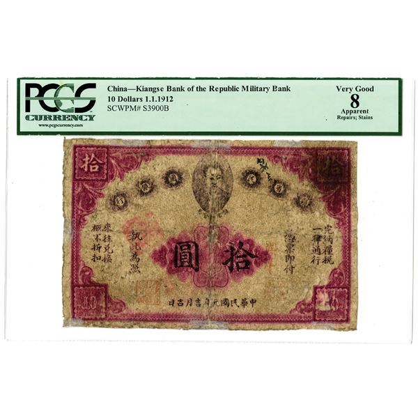 Kiang-Se Bank of the Republic,  Military Bank-Note, 1912 Issued Banknote