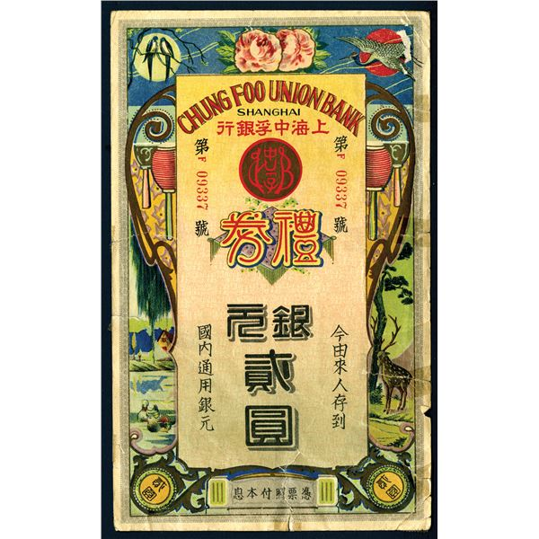 """Chung Foo Union Bank, ND (ca. 1920-40) """"Shanghai"""" Issued Banknote or Bond."""