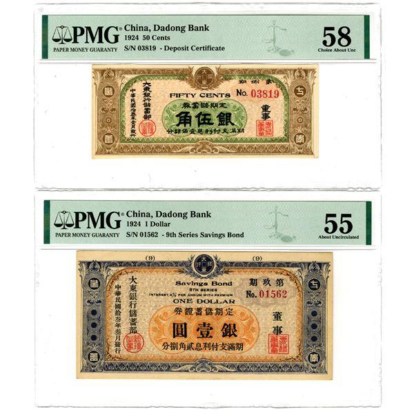 Dadong Bank, Deposit Certificates and Savings Bond 9th Series. 1924 Banknote Pair.