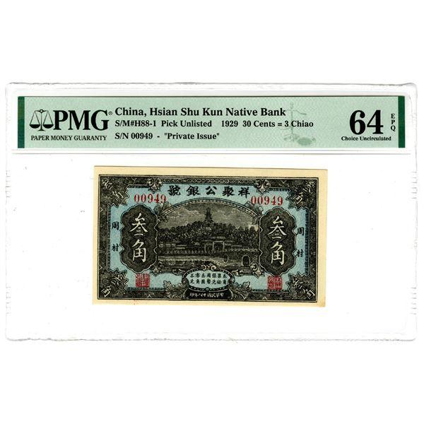 """Hsian Shu Kun Native Bank, """"Chowchun Branch"""", 1929 Issue Banknote"""