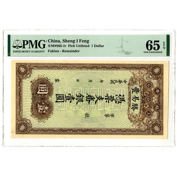 Sheng I Feng, ND (ca.1900-1920) Private Bank Remainder Note with Coin Vignette