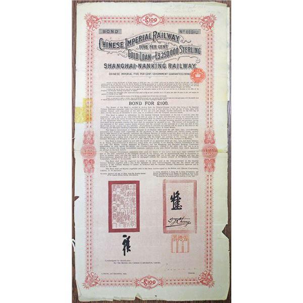 Chinese Imperial Railway, 1904 £100, I/U Shanghai-Nanking Railway Bond
