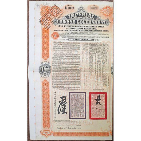 Imperial Chinese Government, 1908 £100, I/U Tientsin-Pukow Railway Bond