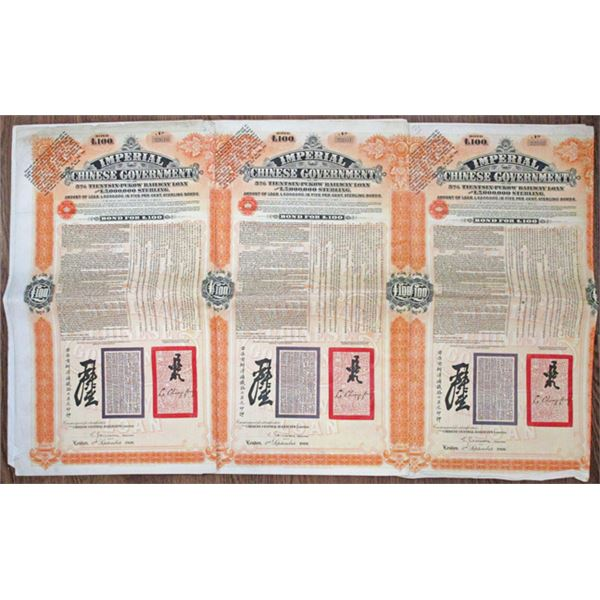 Imperial Chinese Government, 1908 £100, I/U Tientsin-Pukow Railway Bond Trio