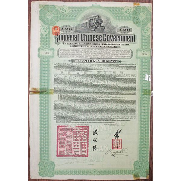 Imperial Chinese Government, 1911 £20, I/U Hukuang Railways Bond