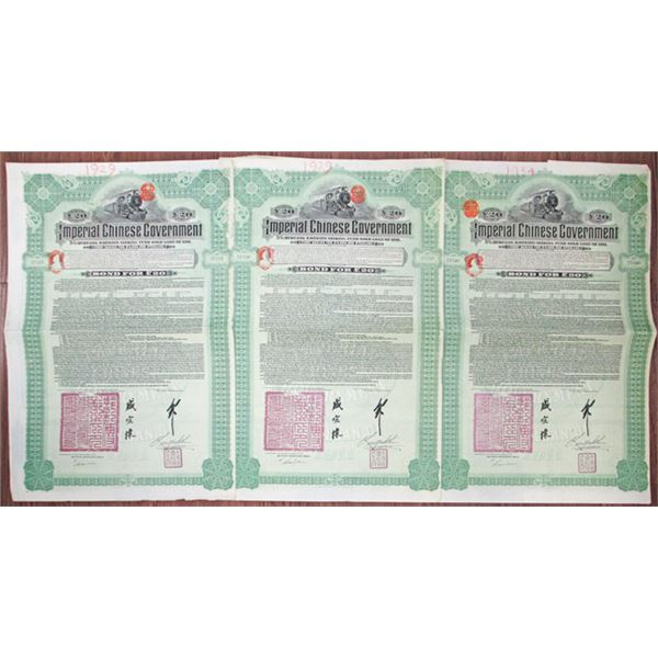 Imperial Chinese Government, 1911 £20, I/U Hukuang Railways Bond Trio