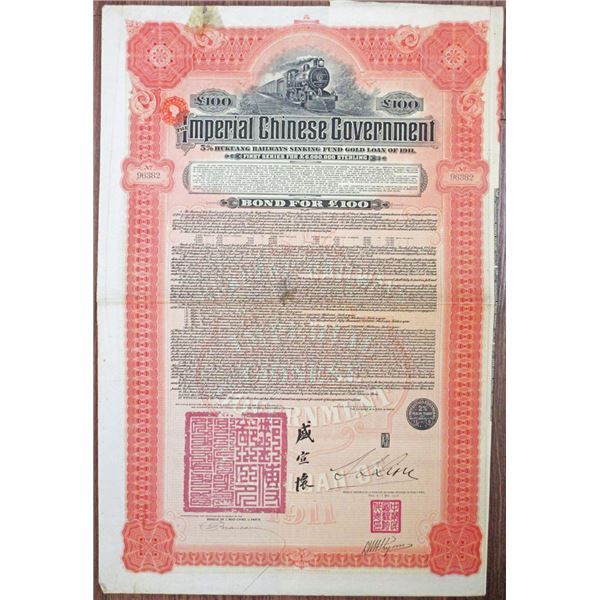 Imperial Chinese Government, 1911 £100, I/U Hukuang Railways Bond