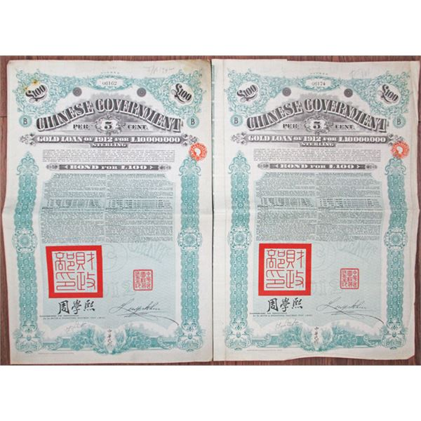 Chinese Government, Gold Loan of 1912 £100, I/U Bond Pair