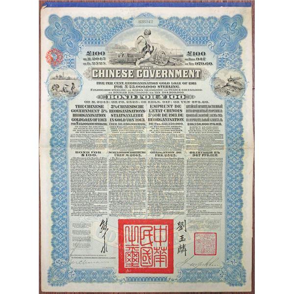 Chinese Government, 1913 £100, I/U Reorganization Bond