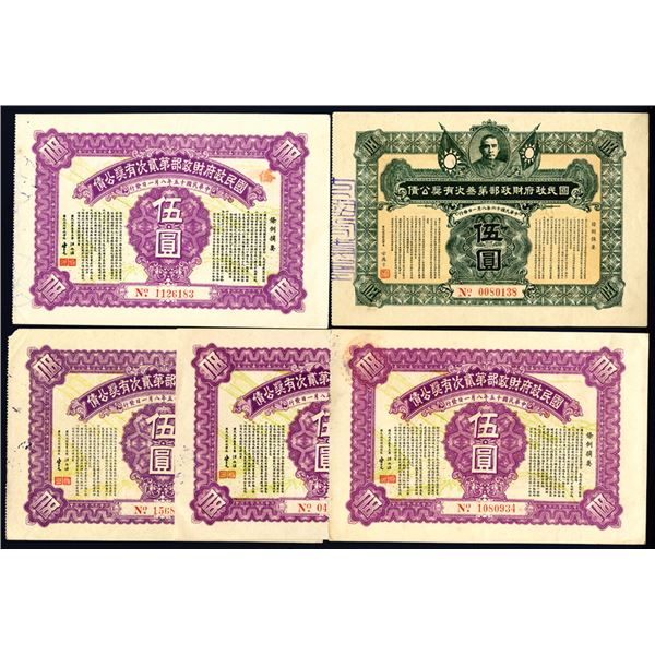 Republic of China, National Government Lottery and Liberty Loan Assortment, 1926 and 1927.