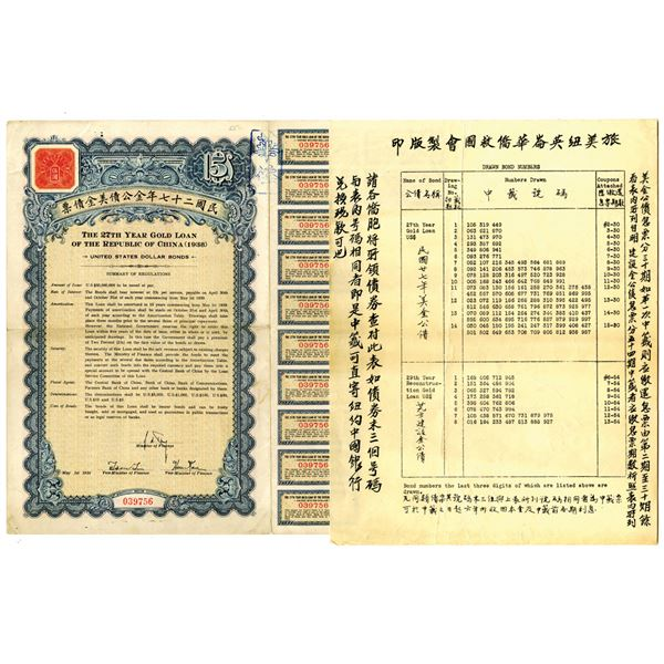 Republic of China, 1938 Issued United States Dollar Bond and Drawn Bond Numbers Sheet in English and