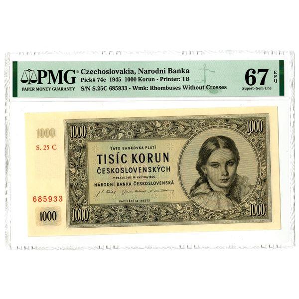Narodni Banka. 1945. Issued Banknote. Top Pop