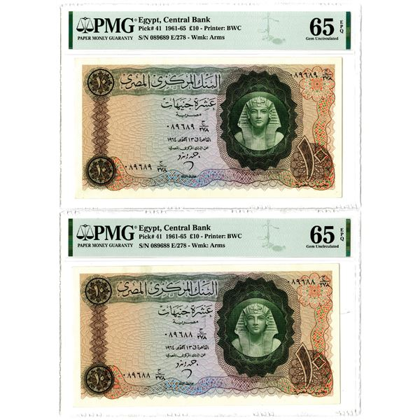 Central Bank of Egypt, 1964 Sequential Banknote pair.