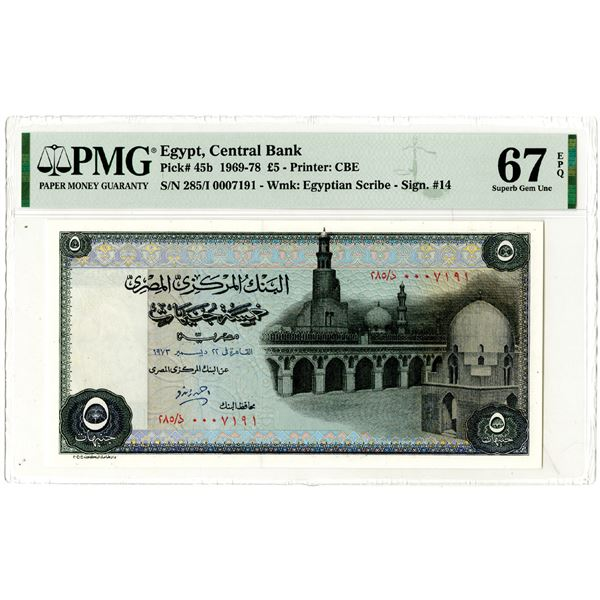 Central Bank of Egypt, 1973 Issued Banknote