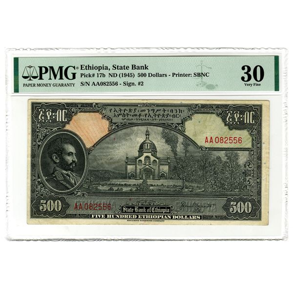 State Bank of Ethiopia, ND (1945) $500 Issued Banknote.