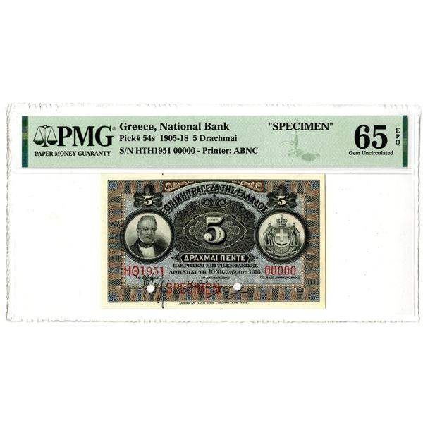 Greece, National Bank. 1916 Specimen Banknote.