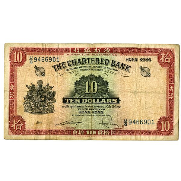 Chartered Bank, ND (1962-70) Issued Banknote