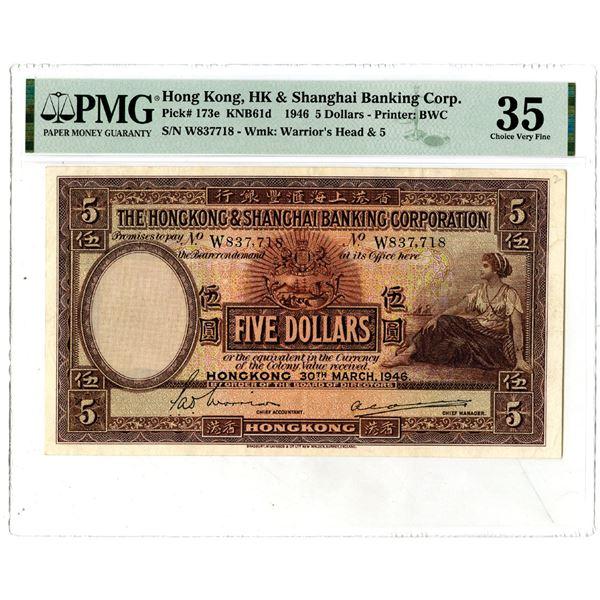 Hongkong & Shanghai Banking Corp., 1946 Issued Banknote