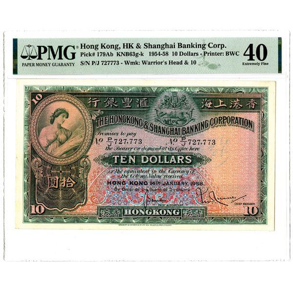 Hongkong & Shanghai Banking Corp., 1954-58 Issued Banknote