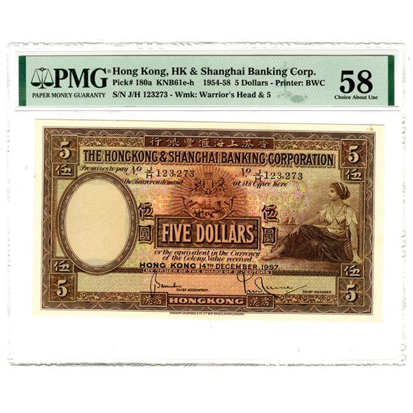 Hongkong & Shanghai Banking Corp, 1957 Issued Banknote.
