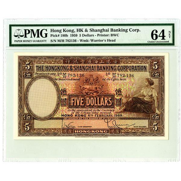 Hongkong & Shanghai Banking Corp., 1959 Issue Banknote.