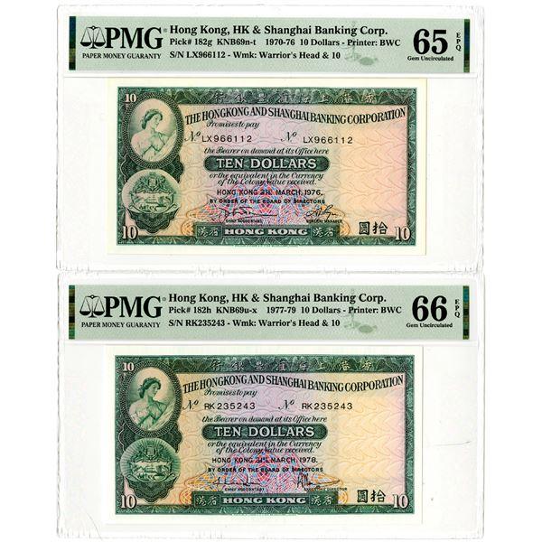 Hongkong & Shanghai Banking Corp., 1976 and 1978 Issued Banknote Pair