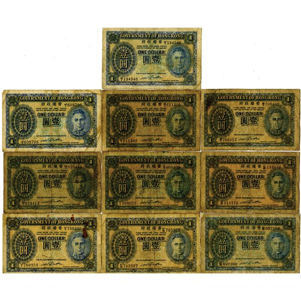 Government of Hong Kong, ND (1936 and 1940-41) Issued Banknote Assortment