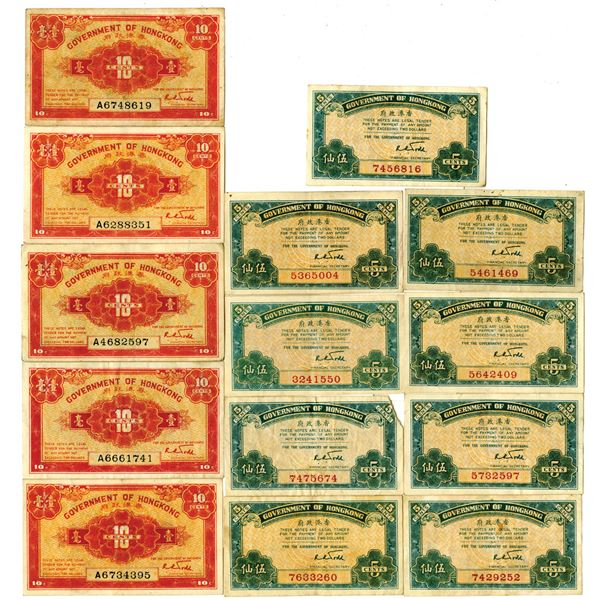 Government of Hong Kong, ND (1941) Issued Banknote Assortment