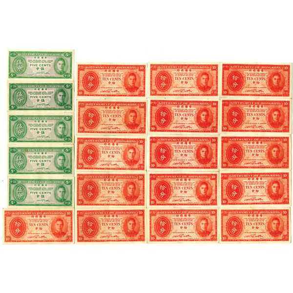 Government of Hong Kong, ND (1945) Issued Banknote Assortment