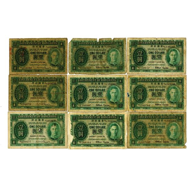 Government of Hong Kong, ND (1949 and 1952) Issued Banknote Assortment