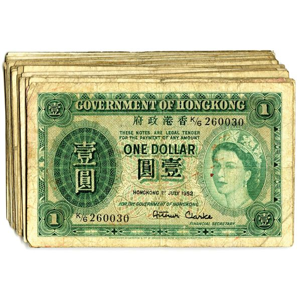 Government of Hong Kong, ND (1952 to 1959) Issued Banknote Assortment