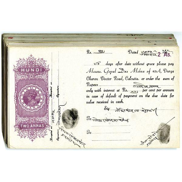 Hundi Loan Certificate Group, ca.1950-52 with George VI Imprinted Tax Stamp