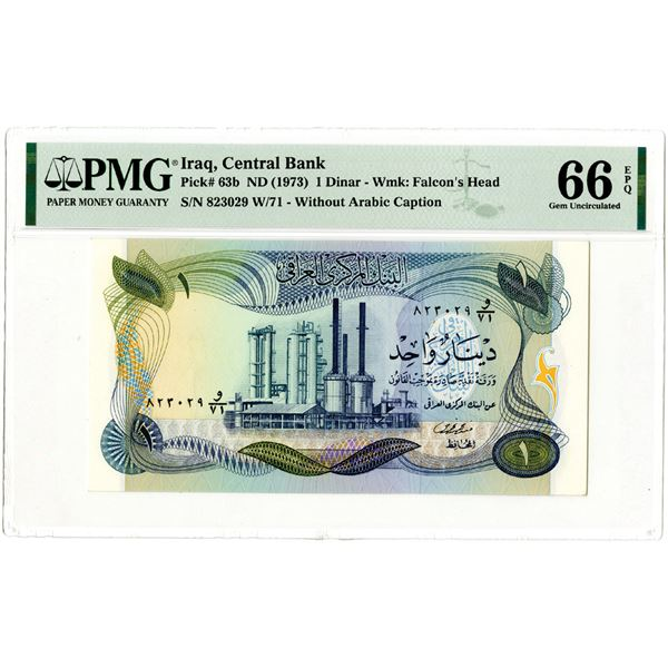 Central Bank of Iraq, ND (1973) Issued Banknote