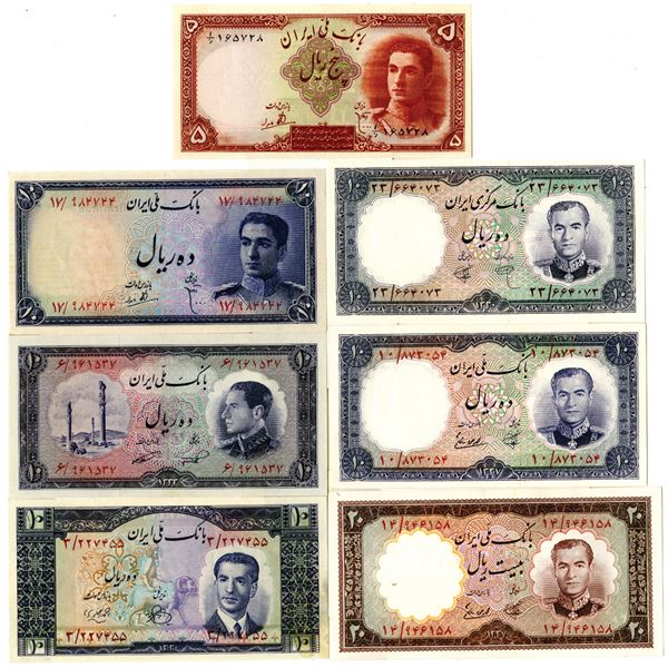 Bank Melli Iran Issued Banknote Assortment, ca. 1940-50s