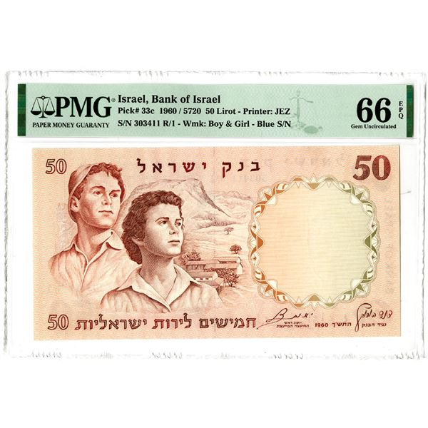 Bank of Israel. 1960 / 5720 Issue Banknote.